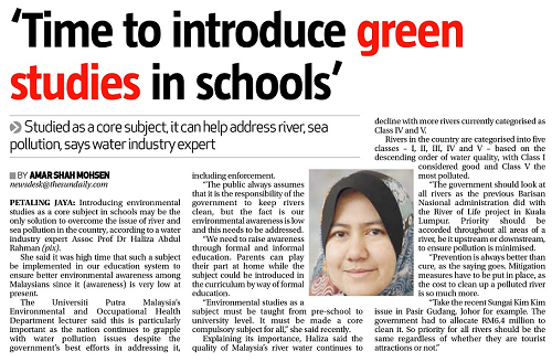 Time to introduce green studies in schools